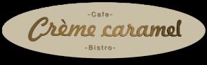 Bistro Creme Caramel
